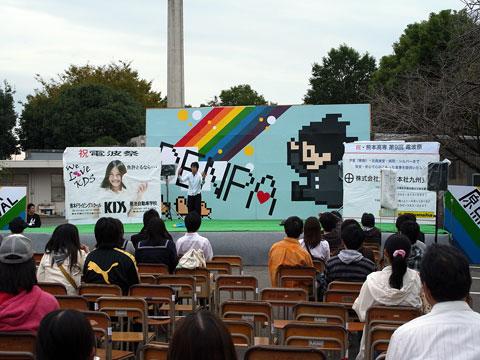 熊本高専 電波祭 初日のステージの様子