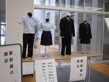 熊本高等専門学校熊本キャンパス