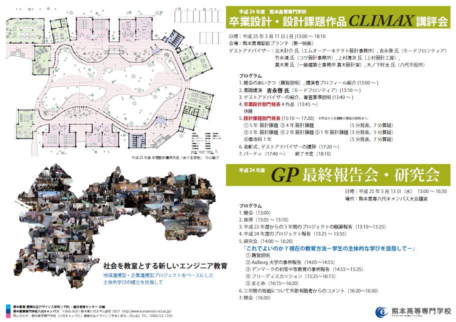 gp_201303