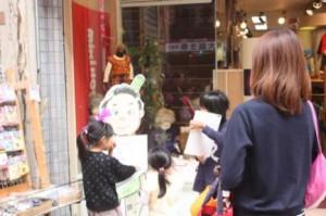 2013hikoichi_2