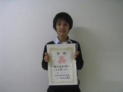 shinjin-matsumoto