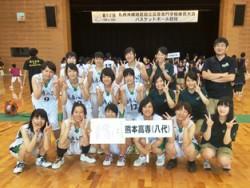 H27_九州沖縄地区高専大会(バスケットボール女子)