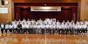 H27_九州地区高専大会(少林寺拳法)